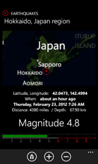 Wp7EarthquakeDark